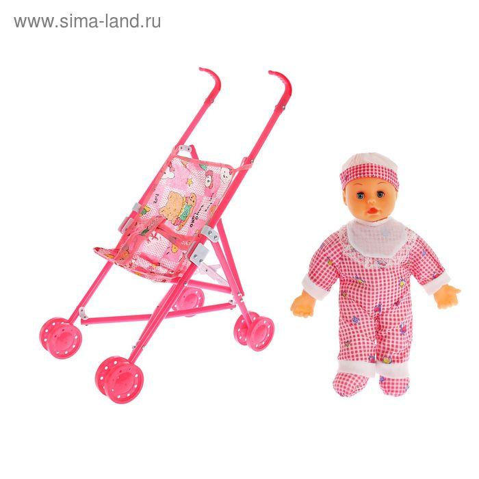 Коляска для кукол с мягконабивным пупсом, пластиковый каркас