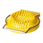 Яйцерезка, желтый СЛЭТ