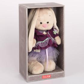"""Мягкая игрушка Зайка Ми """"Лаванда"""", 32 см"""