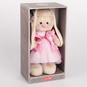 """Мягкая игрушка """"Зайка Ми Розовый бутон"""" 32 см"""