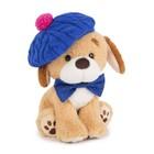"""Мягкая игрушка """"Собака Шарик"""" 25 см"""