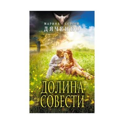 Читаю