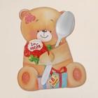 """Ложечка сувенирная в фигурной открытке """"Для тебя. Медвежонок"""" 19,5 см"""