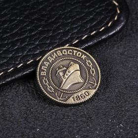 "Монета ""Владивосток"""