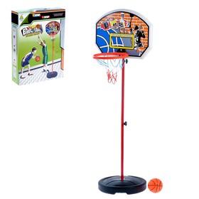 Баскетбольный набор 'Мир спорта', с напольной корзиной и мячом Ош