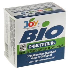 БИОочиститель для выгребных ям и септиков JOY, 40г