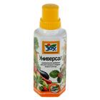 Жидкое удобрение Универсал для всех овощных, плодово-ягодных культур JOY, 250 мл