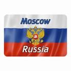 """Магнит полимерный """"Москва"""" герб, 9х6см"""