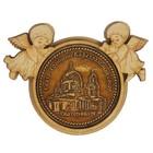 Магнит «Свято-Троицкий кафедральный собор», ангелы, Екатеринбург
