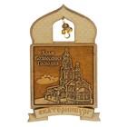 Магнит «Храм Вознесения Господня», купол, Екатеринбург
