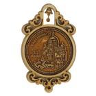 Магнит «Храм на Крови+карета», с колокольчиком, Екатеринбург