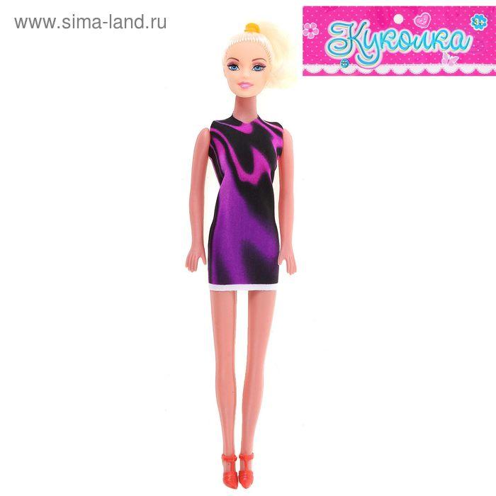 Кукла в коктейльном платье, МИКС