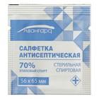 Салфетка 56*65 спиртовая для инъекций одноразовая