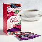 """Чай чёрный 25 пакетиков """"С днем 8 Марта"""" розы"""
