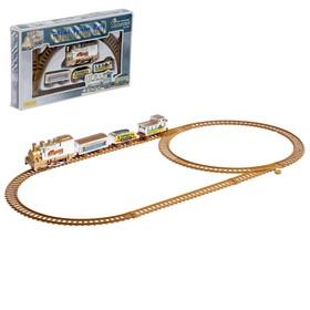 """Железная дорога """"Скорый поезд"""", работает от батареек"""