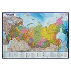 Карта Россия политико-административная, 60 x 41 см, 1:14.5 млн, без ламинации