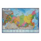Карта Россия политико-административная, 116 х 80 см, 1:7.5 млн, с ламинацией, в тубусе