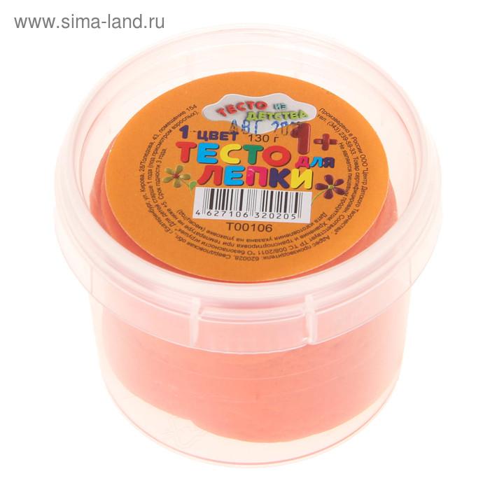 Тесто для лепки оранжевое, 130 г Тесто из детства