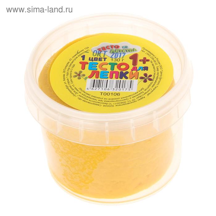 Тесто для лепки жёлтое, 130 г Тесто из детства