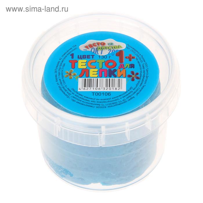 Тесто для лепки синее, 130 г Тесто из детства