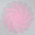 """Салфетка для цветов """"Бусинка"""", розовый, диаметр 60 см"""