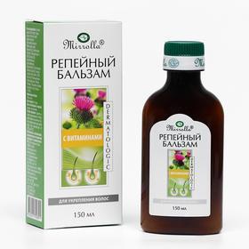 Бальзам Mirrolla Репейный с комплексом витаминов для укрепления волос,150мл Ош