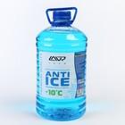 Незамерзающий очиститель стекол LAVR Anti Ice, -10 С, 3,35 л