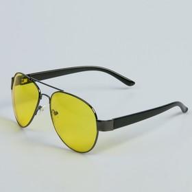 Очки солнцезащитные водительские Авиаторы, линза желтая, дужки черные. узкие 14*4*5,5см
