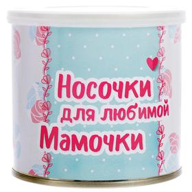 """Носки женские в консервной банке """"Носочки для любимой мамочки"""", 1 пара, МИКС"""