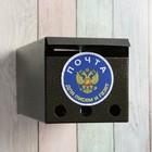 Ящик почтовый вертикальный, без замка (с петлёй), квадратный, цвет бронзовый