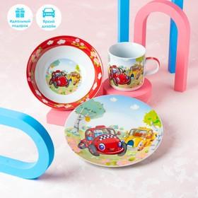 "Набор детской посуды ""Такси"", 3 предмета: кружка 230 мл, миска 400 мл, тарелка 18 см"