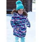 Куртка для девочки, рост 122 см, цвет фиолетовый