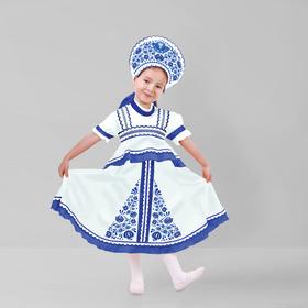 """Карнавальный русский костюм """"Гжель, цветы"""", платье-сарафан, кокошник, цвет белый, р-р 28, рост 98-104 см"""