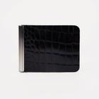 Зажим для купюр ZS60-309, 11*0,5*8см, с металлическим зажимом, крокодил 12 чёрный