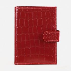 Обложка д/автодок+паспорт ОвпS25-308, 10,5*1,4*13,5см, с хлястиком, крок 12 красный