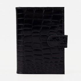 Обложка д/автодок+паспорт ОвпS25-309, 10,5*1,4*13,5см, с хлястиком, крок 12 чёрный