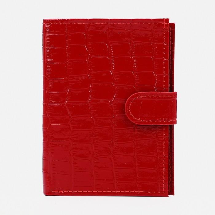 Обложка для автодокументов и паспорта, с хлястиком, отдел для купюр, крокодил, цвет красный