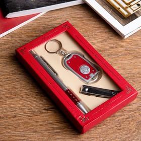 Подарочный набор, 3 предмета в коробке: ручка, брелок-фонарик, кусачки Ош