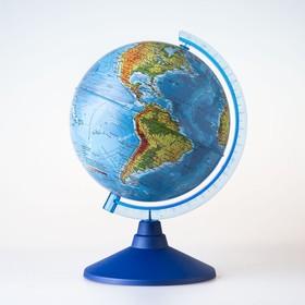 Глобус физико-политический «КлассикЕвро», диаметр 210 мм, с подсветкой от батареек Ош
