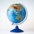Глобус физико-политический «Классик Евро», диаметр 250 мм, с подсветкой от батареек