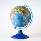 Глобус физический рельефный «Классик Евро», диаметр 250 мм, с подсветкой от батареек