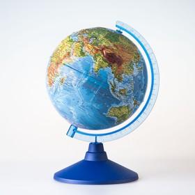 Глобус физико-политический Рельефный с подсветкой от батареек 250мм КлассикЕвроВе022500261