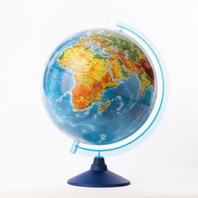 Глобус физико-политический «КлассикЕвро», диаметр 320 мм, с подсветкой от батареек