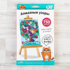 Алмазные узоры Sweet cat's home3213