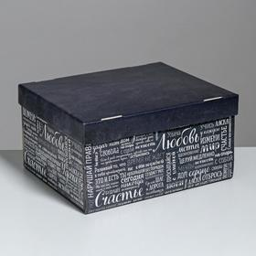 Складная коробка «Любовь Счастье Удача», 31,2 х 25,6 х 16,1 см Ош