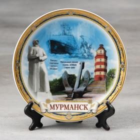 """Тарелка сувенирная """"Мурманск"""""""