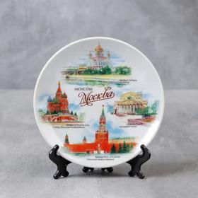 """Сувенирная тарелка """"Москва"""", 15 см"""
