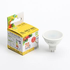 Лампа светодиодная ASD JCDR GU5.3, 7.5 Вт, 230 В, 3000 К, 675 Лм
