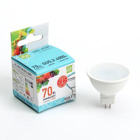 Лампа светодиодная ASD JCDR GU5.3, 7.5 Вт, 230 В, 4000 К, 675 Лм