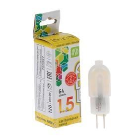 Лампа светодиодная ASD JC G4, 1.5 Вт, 12 В, 3000 К, 135 Лм
